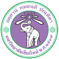 Faculty of Veterinary Medicine Chiang Mai University